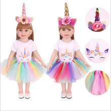 Fit 18 inch Doll Clothes Born Doll Color Yarn skirt Unicorn Hair Belt New Baby Accessories For Baby