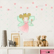 Beautiful Fariy And Star Color Wall Sticker For Bedroom Living Room Decor Diy Art Decals Wallpaper Posters Home