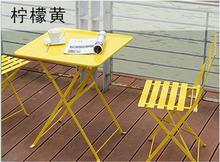 Квадратная для отдыха на открытом воздухе столы и стулья, балкон Кофе стол складной Садовые стулья
