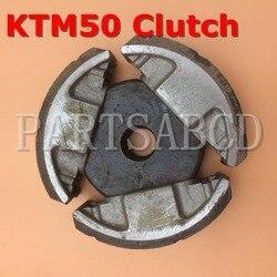 Partsabcd hohe leistung ktm50 komplette kupplung für junior sr ktm 50 50cc 50sx sx jr pro senior 2002-2008 motorrad teile