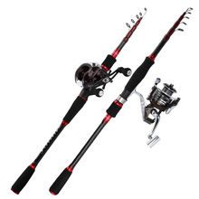 spinning casting lure rod telescopic fishing rod 1.8m 2.7m boat rock pole for bass catfish carp sream rod