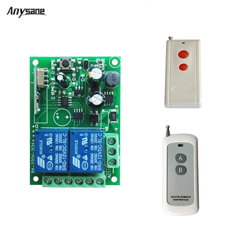 Universal 2gang remote control controller 2ch remote light switch pump switch 433mhz rf transmitter for smart home automation dc24v remote control switch system1receiver