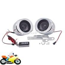 Chrome Motorcycle MP3 Speaker Anti-theft Alarm Remote Control FM Radio Stereo Audio Player TF Card USB AUX Scooter ATV Bike