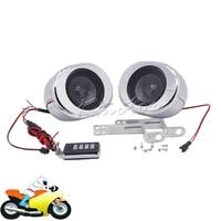 Motorcycle Speakers Alarm