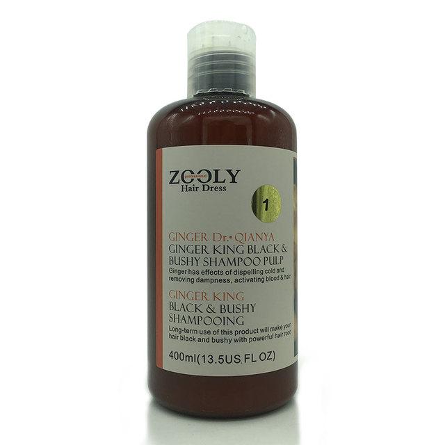 Jengibre contra la pérdida de cabello de queratina 400 ml champú para el pelo profesional tratamiento del nuevo crecimiento del pelo rápido crecimiento aussie champú y acondicionador