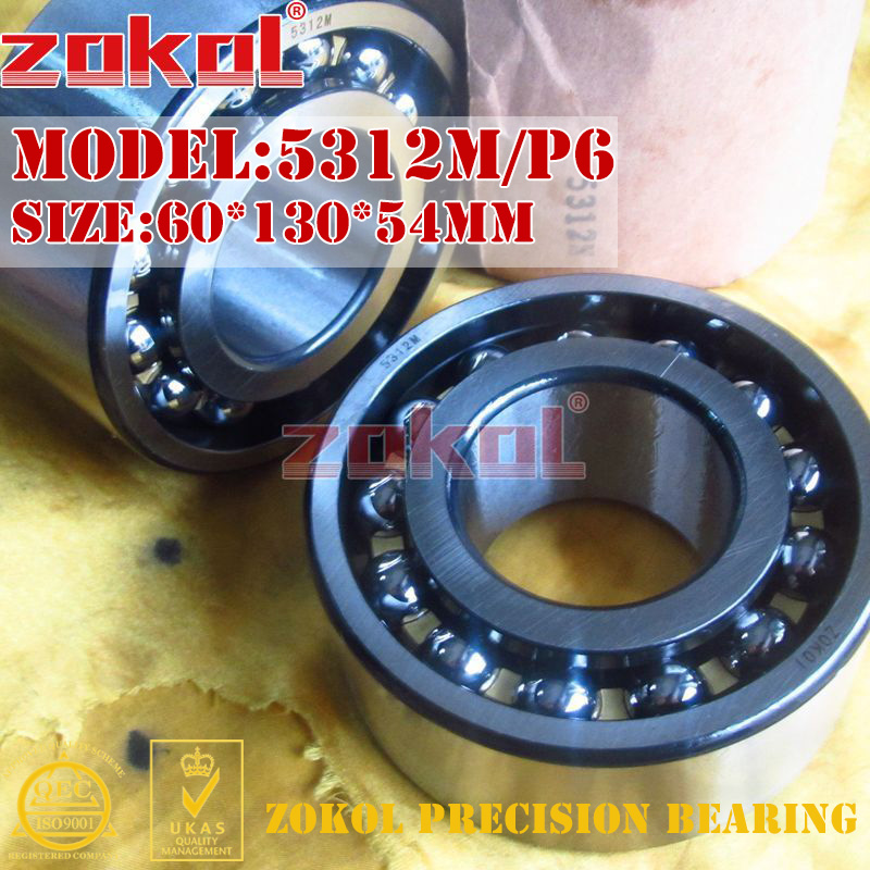ZOKOL bearing 5312 M P6 3312M P6 Axial Angular Contact Ball Bearing 60*130*54mm inotec p6 s1