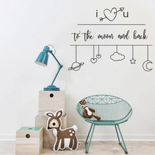 eart And Arrow Wall Decal Nursery Design Quote Sticker I Love You To The Moon Back Bedroom Decoration Poster Mural W560