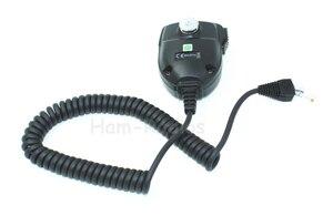 Image 5 - 5Pcs iNiTONE Walkie talkie Standard Mobile Mic For Vertex Yaesu MH 67A8J 8 pin VX 2200 VX 2100 VX 3200 two way  Radio