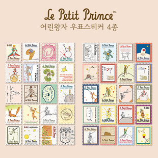 Online buy wholesale photo prince from china photo prince - Sticker petit prince ...