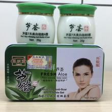 Превосходный крем CAINIYA с алоэ, против веснушек, для удаления пятен, китайский травяной крем с веснушками, отбеливающий, выцветающий, увлажняющий крем, набор