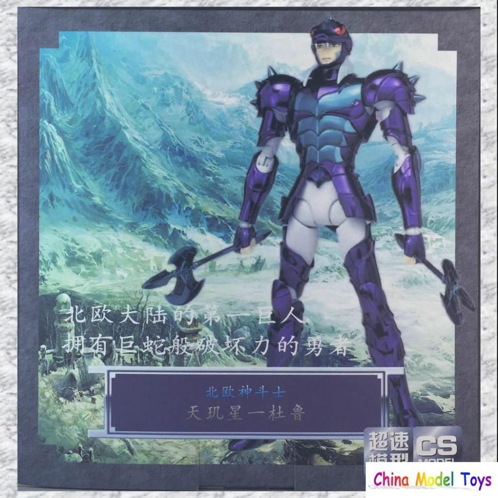 ФОТО CS Speeding Model Saint Seiya Myth Cloth Asgard God Phecda Gamma Thor Figurer