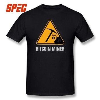 T-Shirt Bitcoin Miner