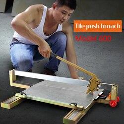 600 мм [600] Высокоточный Ручной станок для резки плитки, толкающий нож для пола, стены, плитки, режущий станок, режущий инструмент