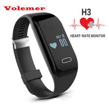 Volemer H3 Водонепроницаемый Монитор Сердечного ритма Смарт-Браслет Фитнес-Трекер Сна Умный Браслет для IOS и Android Смартфонов