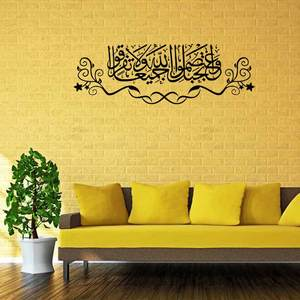 Image 2 - Islamic Muslim Living Room Home Decor Wall Art Mural Calligraphy Self Adhesive Wallpaper Bedroom Religion Wall Sticker Removable