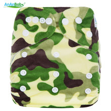 Ananbaby Modern Pocket 1pcs Baby Cloth Diaper Cotton Fabric Cloth Nappies With Suede Inner Cheaper C-Series