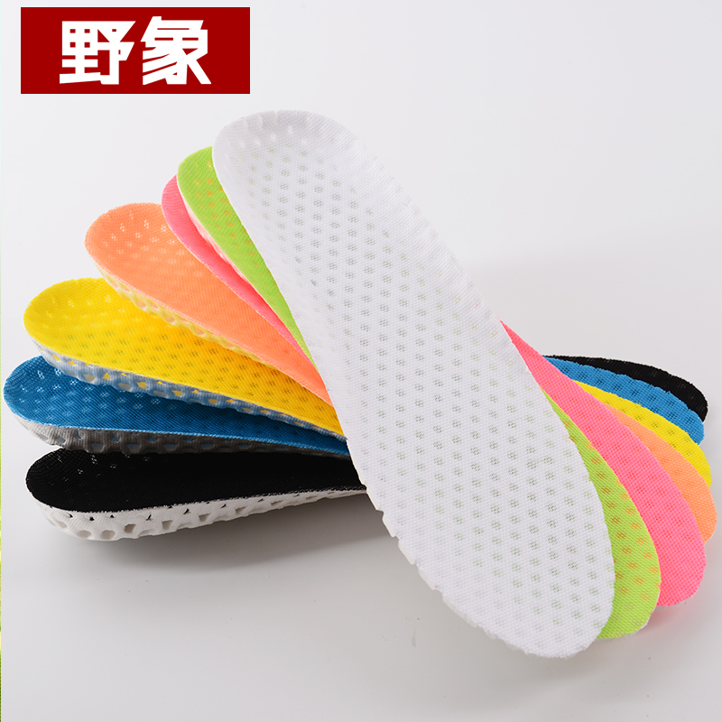 1 Pair Anti-smelly Female Summer Insole Mans Sweat-Absorbant Deodorization Shoe's Insole Mesh Breathable Insole For Footwear hot sale buy 20l vacuum single lined glass reactors for distillation and mixing and stirring from alibaba gold supplier