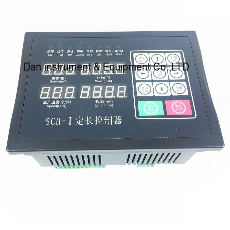 цена на 220V SCH-I computer length controller for bag making machin