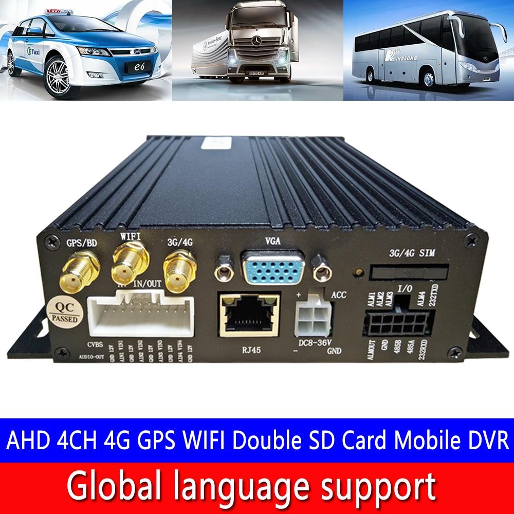 Rund video AHD 4CH 4G GPS WIFI dual SD card Mobile DVR bus/taxi hd fernbedienung video überwachung track tracking PAL/NTSC SYSTEM