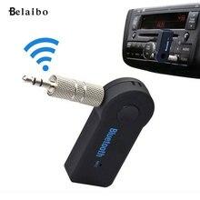 Bluetooth Беспроводной аудио приемник Bluetooth адаптер Bluetooth Hands-Free 3.5 мм автомобиля AUX Bluetooth трансивер автомобиль-Стайлинг