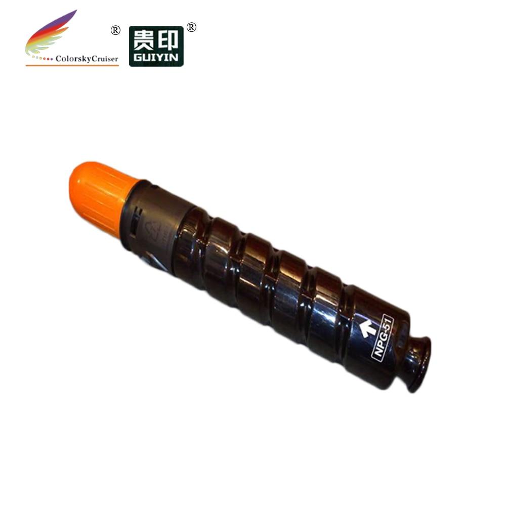 (cs-cnpg51) Laser Toner Cartridge Voor Canon Ir2520 Ir2525 Ir2530 Ir2520i Ir2525i Ir2530i Ir 2520 2525 2530 2520i 2525i 2530i Bk Compleet In Specificaties
