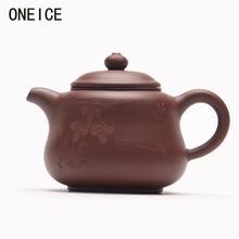 Исинский чайник, чайный горшок, фильтр для красоты, ручной работы, Gourd pot, аутентичный, высокое качество, 200 мл, китайский исинский чай, посуда, чайные горшки