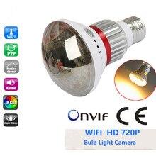 BC-785YM Home Bulb Lamp HD 720P IP Wifi Network CCTV Security Camera Video Surveillance Camera Hi3518e P2P Support ONVIF WifiCam