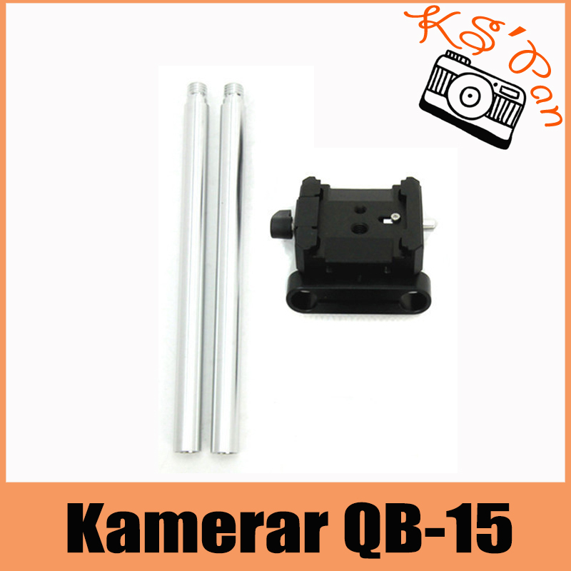 KAMERAR QB-15 BASE MOUNT ONLY WITH 8 15MM EXTENSION RODS FOR QV-1 QV-1M View Finder kamerar qv 1m lcd viewfinder with quick release plate base for cameras slr camera