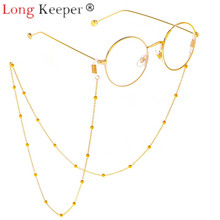 Long Keeper Glasses Chains Women Men Eyewear Accessories Met