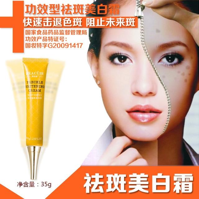 Freckle Whitening Cream Whitening Serum Fade Dark Spots Skin Care Melanin Exfoliator Face Care Removing Freckle Cream Chloasma