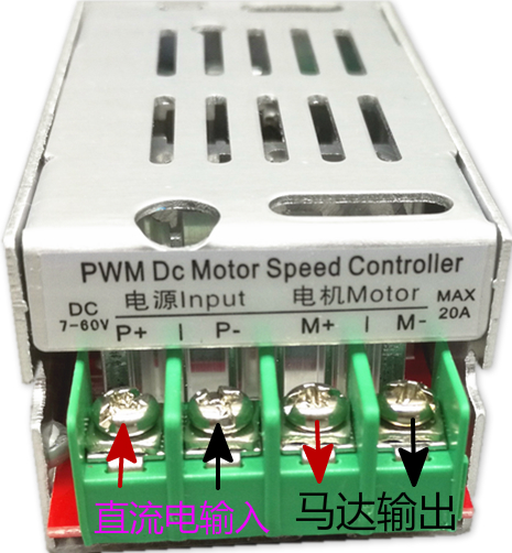 Air Conditioning Appliance Parts Humor Pwm Dc Brush Motor Governor Stepless Speed Pulse Width Motor Speed Switch 12v/24v/60v 20a Crazy Price