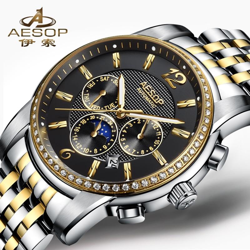 Aesop 2018 NIEUWE Mens Casual Sport Horloge Rvs Topmerk Luxe - Herenhorloges
