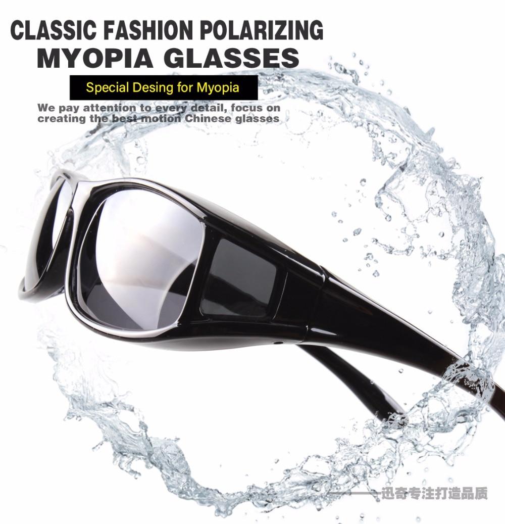 0633780edb Free shipping Polarized sunglasses UV400 fit over glasses onnebril ...