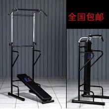 Многофункциональные одиночные параллельные брусья для подтягивания внутреннего домашнего фитнес-оборудования спортивный бар тренировочный аппарат
