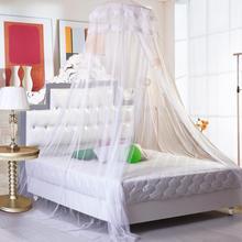 New Bed Mosquito Netting White Elegant Mesh Canopy Princess Round Dome  Bedding White(China)
