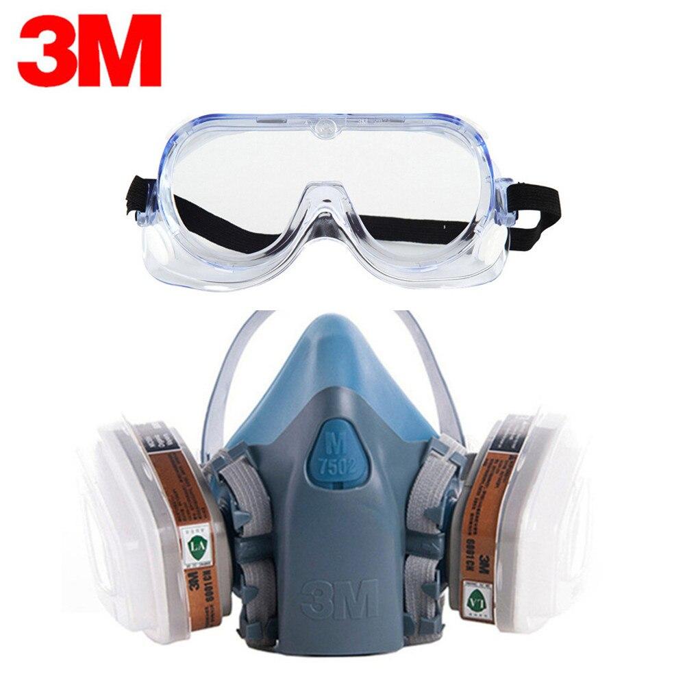 3 м 7502 + 1621AF против пыли противогаз, респиратор 9 в 1 Силиконовые Anti-Dust органических паров бензол PM2.5 многоцелевой защиты комплект