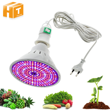 LED Grow Light 7W+ E27 Screw Interface Lamp Base With 4M 8M Pvc Line Indenpent Switch Indoor Greenhouse Plants Flowerl