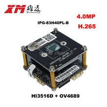 XM Original  H.265 IPC 4.0 Megapixel  1/3″ CMOS OV4869  mage sensor + Hi3516D CCTV IP camera