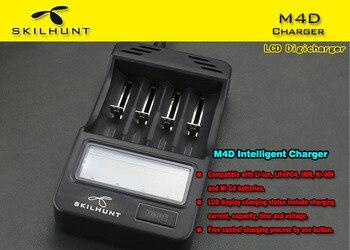 Оригинальное умное зарядное устройство Skilhunt M4D с ЖК-дисплеем для Li-Ion IMR Ni-MH Ni-CD LiFePO4 18650 26650 AA AAA C