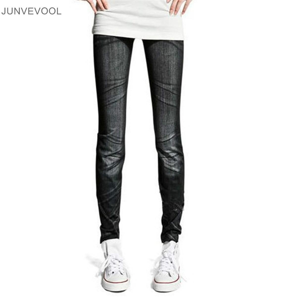 Unterschied zwischen jeans und jeggings