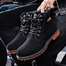 Autumn Men Ankle Boots Fashion Tactical Military Boots Safety Working Shoes Man Safety Timber Land Shoes Male Boots
