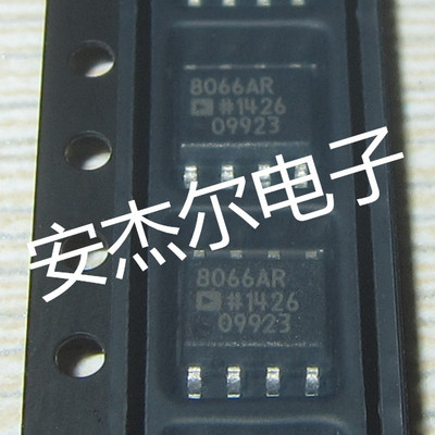 AD8066ARZ 8066AR AD8066A AD8066 operational amplifier patch SOP8 brand new original spot in Replacement Parts Accessories from Consumer Electronics
