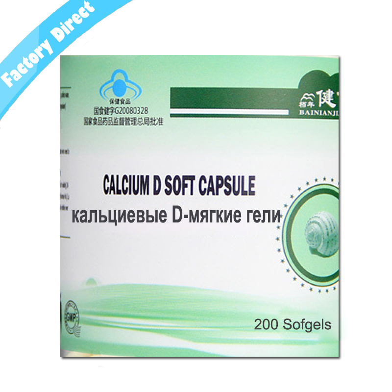 Bone Joint Pain liquid calcium with vitamin d3 Body Relaxation vitamin d3 emulsified dry 400 iu 100 capsules renevitol