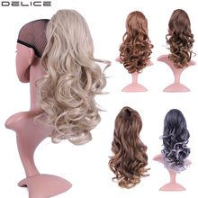 Delice 20inch Long Natural Wavy Ponytail Elastic Drawstring Chignon Horse Tail Synthetic Hair Ponytails For Women
