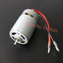 RS550 HSP 03011 26 Turn Brushed Electric Engine 550 Motors Upgraded RS540 Powerful For RC 1
