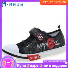 MMnun 3=2 Children's Sneakers Shoes For Kids Boy Shoes Kids 2019 Kids Shoes For Boys Flat With Canvas Shoes Size 25-30 ML1494(China)