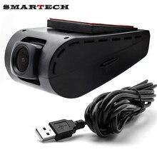 SMARTECH Cámara Frontal HD DVR USB de la Cámara para Android 6.0 Radio de Coche PC Viedo Dvd Headunit Compatibilidad Con Tarjetas SD