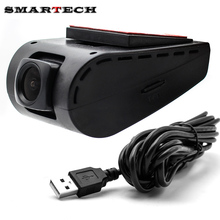 SMARTECH Front Camera HD USB DVR Camera for Android 6.0 Car Radio PC Viedo DVD Player Headunit Support SD Card