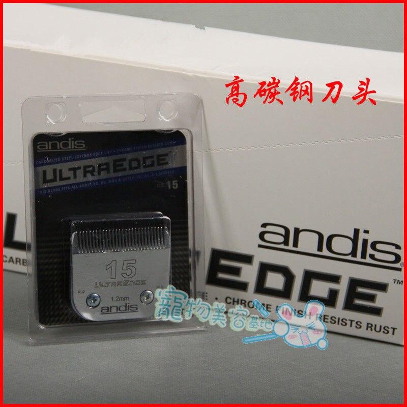 1 pc Andis lame Ultra bord 15 #1.2mm Fit la plupart Oster, Wahl, Moser Clipper toilettage pour animaux de compagnie