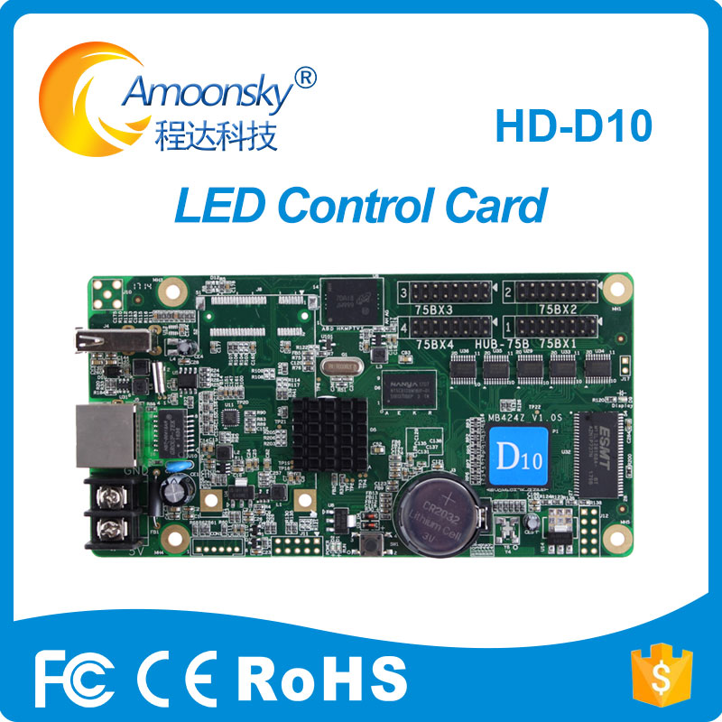 HD-D10 Huid Control Card Full Color Indoor Led Screen Display High Performance Strip Video Screen Controller Original Factory